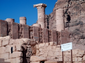 Ancient Roman Empire ruins in Petra