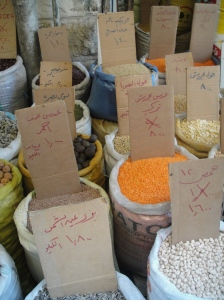 Bulk spices at the Il Balad Souk - and open marketplace, Amman, Jordan