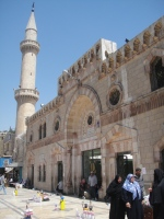 King Hussein Mosque, Amman, Jordan
